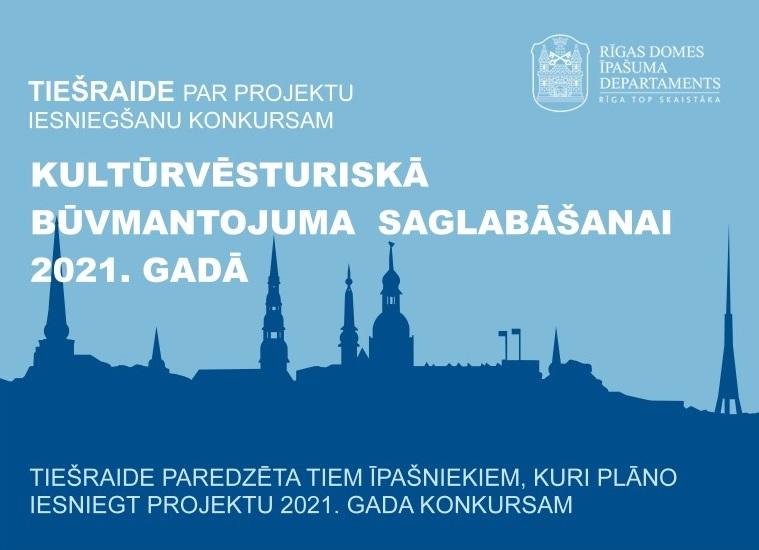 Notiks tiešsaiste seminārs Rīgas namīpašniekiem par kultūrvēsturiskā būvmantojuma saglabāšanu un līdzfinansējuma saņemšanu
